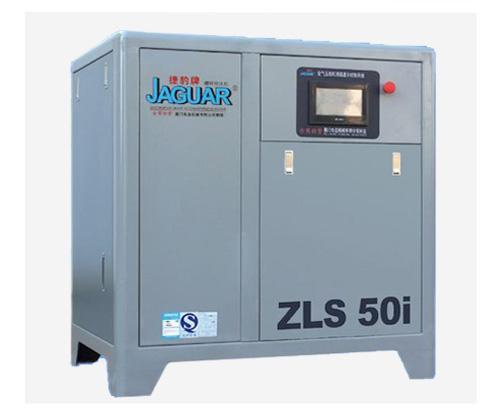 捷豹永磁变频空压机ZLS
