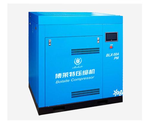 博莱特永磁变频空压机
